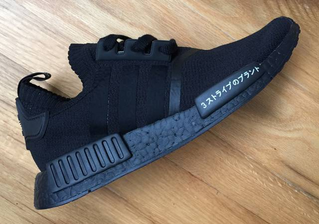 Adidas Nmd Japan Buy 100 Authentic Adidas Sneakers Online