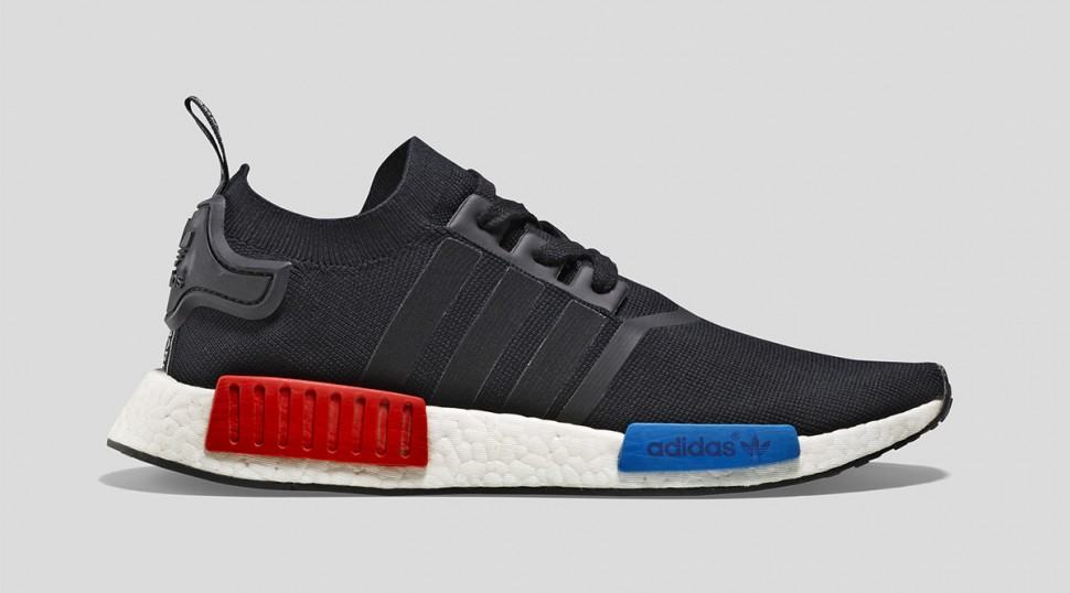 nmds shoes